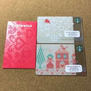 Korea Starbucks Valentines Card 2015