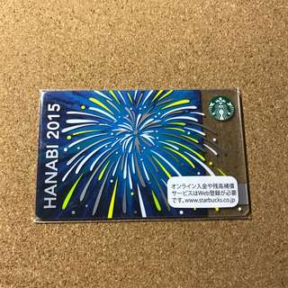 Japan Starbucks Hanabi Card 2015