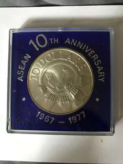 ASEAN 10th Anniversary 1967-1977  10 dollars coin