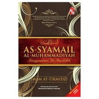 BUKU AS-SYAMAIL AL-MUHAMMADIAH (EDISI EKONOMI)