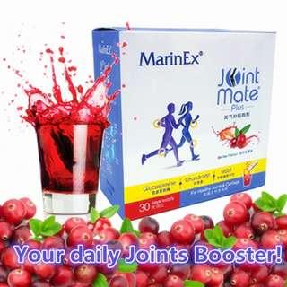 MarinEx JointMate Plus Berries