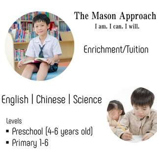 ENRICHMENT/TUITION (English, Chinese, Science)