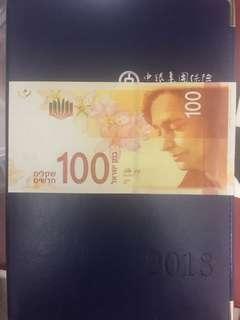 Israel 100 shekels Gen unc