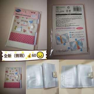 🚚 全新 護照夾 銀行卡 票據收納(微瑕)