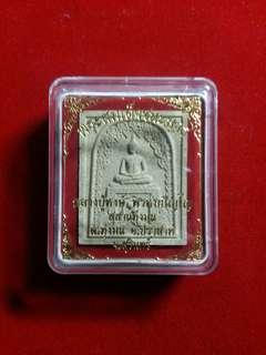 L.P Hong Amulet