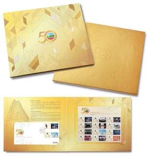TVB 50周年紀念郵票連首日封套裝