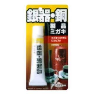 🚚 SOFT99 銀銅亮光劑