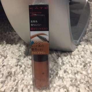 Eyebrow colour dark brown