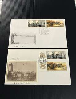 China Stamp - J107 首日封 FDC 中国邮票 1985