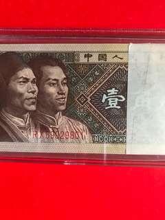 第四套人民幣1角100張連號,二冠:RX69029801-900