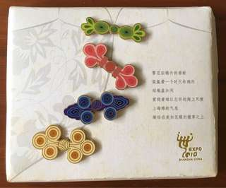 Pin set from 2010 Shanghai expo