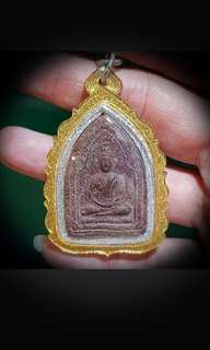 Thai Amulet - Phra Khun Paen (AC Chum - Swimming Batch)