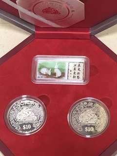 Year of The Rabbit Silver Proof Set.