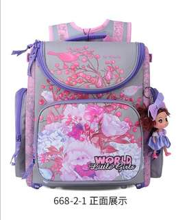 Grizzly school bag