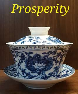 Kung Fu Tea JingDeZheng Porcelain Gaiwan / Tea Cup (High Capacity)