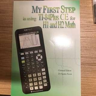 GC guide book
