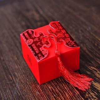Wedding gift box (12pcs)喜糖盒子