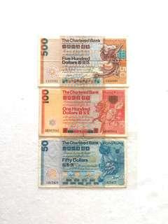 揸打銀行82年舊鈔票