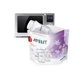 Free Shipping Philips Avent Microwave steam sterilizer bags