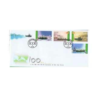 1998-0426-GPO1,香港首日封,天星小輪百年紀念,貼套票-GPO1印