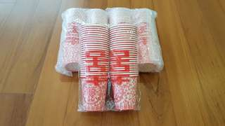 Wedding paper cups 150pc