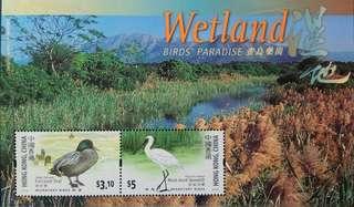 濕地一雀鳥樂園小型張