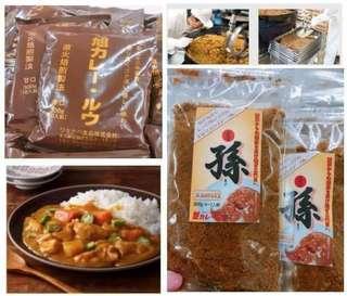 🚚 日本咖哩