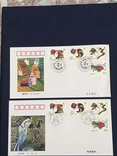 China Stamp- 1995-18 A/B FDC