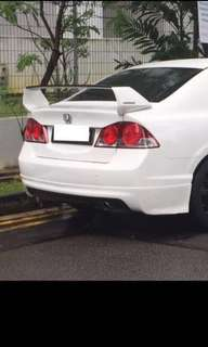 Stock Civic FD rear bumper