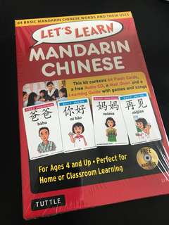 Let's learn Mandarin Chinese - Tuttle - 64 basic Mandarin Chinese words and their uses - 100% brand new and sealed box - for ages 4 and up