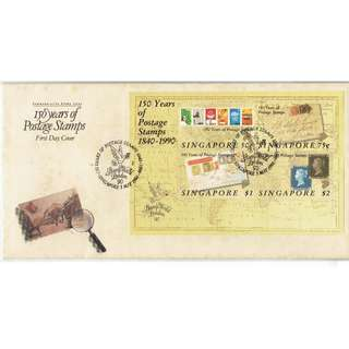 FDC #342  150 Years of Postage Stamps 840 - 1990
