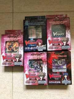 Vanguard Trial Decks (neg)