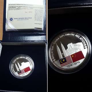 Malaysia China 40 years Diplomatic Relationship 1974-2014 Proof coin