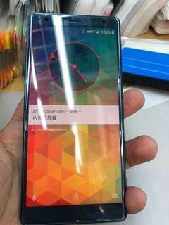 Sony XZ2防爆水凝膜XZPremium TOPCLASS