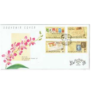 FDC#99   Orchids, The National Flower Of Singapore ($4.25)