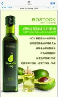 Oil olives