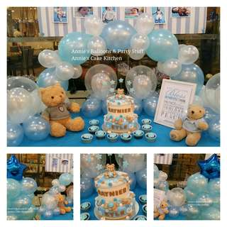Bear Theme Baby Party Package: Cake, Cupcakes, Balloons