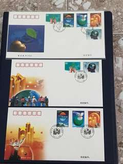 China Stamp- 2001-1 A/B FDC