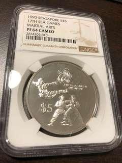 1993 Singapore $5 17th sea games martial arts silver coin