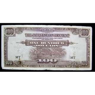1942年日佔馬來亞昭南島熱帶雨林水牛耕作圖100圓軍票