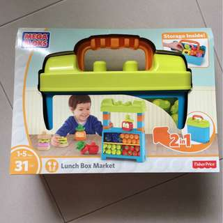Brand New Megabloks First Builders Lunch Box Market Building Set