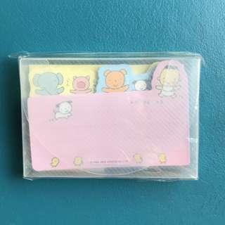Sanrio アッちゃんがいちばん BB仔 便條紙