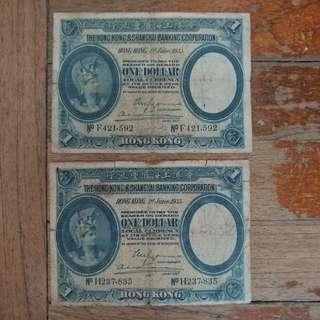 匯豐一元紙幣(1935)