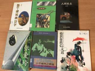 Chinese Literature Books