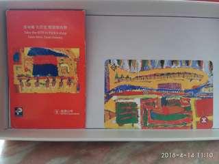 MTR紀念票