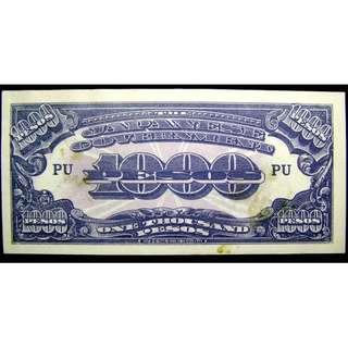 1942年日佔比島(Japanese Philippines)熱帶草1000披索(Pesos)軍票