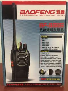 Portable 2 way radio