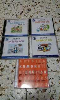 Kumon education CD (5 for $10)