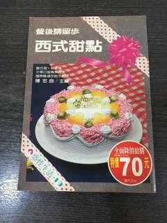 Western Dessert recipe book