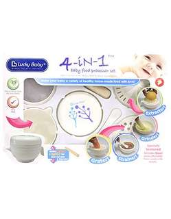 Lucky Baby 4-in-1 Baby Food Processor Set